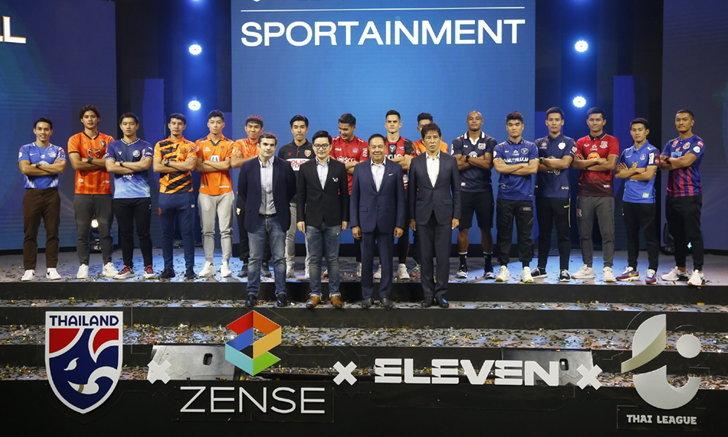 UFABETWINS ZENSE จับมือ ELEVEN SPORTS ถือลิขสิทธิ์ถ่ายทอดฟุตบอลไทย 8 ปี ทั้งลีกอาชีพ, ทีมชาติทุกชุด